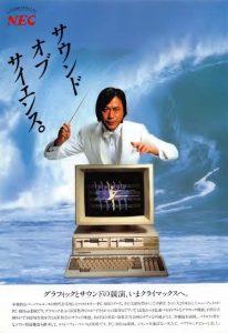 PC-8801 mkII SR